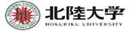 名称:http://www.hokuriku-u.ac.jp/ 描述: