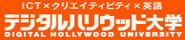 名称:http://www.dhw.ac.jp/ 描述:http://www.dhw.ac.jp/