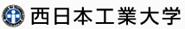 名称:西日本工业大学 描述:
